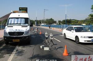 9月1日起,排放检验不合格的机动车禁止上路