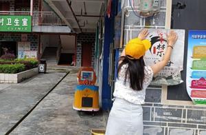 秀山:积极开展禁毒宣传