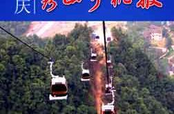 《重庆秀山手机报》第1262期