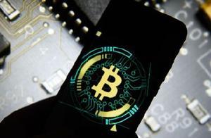 新加坡一虚拟货币遭黑客攻击 损失约420万美元