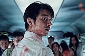 《釜山行2》开拍,全新演员阵容公开
