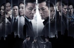 《扫毒2》全阵容预告终极海报双发,刘德华古天乐领衔终极对决