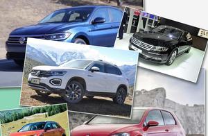 半年销量超65万 一汽-大众大众品牌份额逆势增长