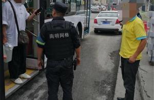 七旬老人提十斤白酒上公交遭拒,與司機發生沖突造成交通堵塞