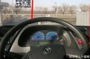 开车摸不准车轮位置怎么办?老司机教你一招,新手也轻松掌握