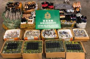 香港海关检获约2000件疑似冒牌物品 估值48万港元