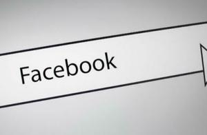 Facebook被美众议院要求立即停止Libra和Calibra数字货币钱包项目