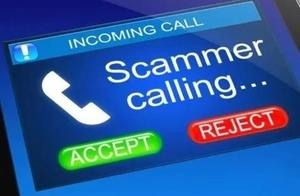 警察公布诈骗新套路:打了真的银行电话,居然也被骗走了钱