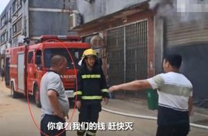 嚣张!火灾现场男子辱骂消防员:拿着我们的钱赶快灭!最后被带走