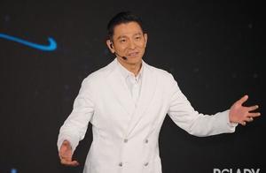 刘德华宣传新电影,粉丝用土味情话表白,古天乐笑而不语