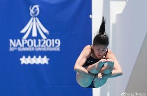 祝贺!中国跳水队摘得第30届大运会首金