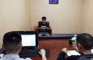 刑拘54人,安化警方破獲特大電信詐騙案,被騙者遍布全國