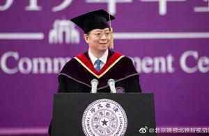 清华大学校长毕业寄语 扬自强之精神 做中流之砥柱