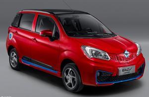 续航302km的微型电动车 海马爱尚EV 360预售5.98-6.98万