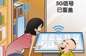 全国首家24小时5G无人智慧书店在雄安新区成功试点运营