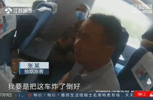 嚣张|一男子在高铁动车上抽烟!辱骂 推搡列车员受处罚