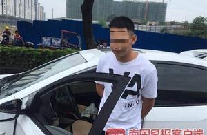 """桂林一司机因不满加塞,""""斗气""""拦停对方车辆,辱骂还持刀威胁"""