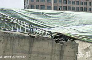 网传涡阳三桥出现塌陷?专家称对主体结构没有造成影响