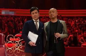 """徐峥换脸沈腾啥效果?网友傻眼""""根本是同一人"""""""