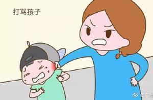 11岁女孩长期遭继母毒打 生母夺回抚养权