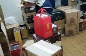 安康一男子多次买假冒品牌白酒卖高价,已被刑拘!「959警示」