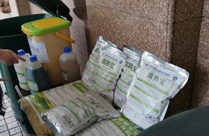 """垃圾分类你怕了吗?中科院成都所新神器:餐厨垃圾可快速""""变""""肥料"""