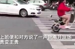 女子被撞后赶着上班离开现场,结果无责变主责,为啥?