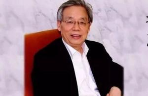 """改革先锋王家福去世,他被誉为""""中国法学界的一面旗帜"""""""