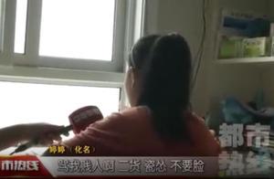 13岁女生遭老师频繁辱骂,录音取证100多条,不堪入耳!处理结果来了