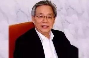 缅怀!著名南充籍法学家王家福去世,享年89岁