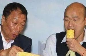 郭台铭发表败选声明:恭喜韩国瑜,未提未来动向