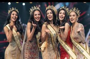 2019泰国小姐选美落幕 25岁冠军收获车房等大奖