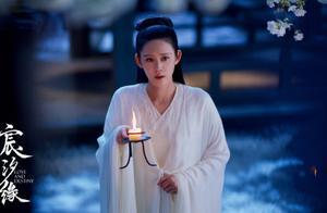 """《宸汐缘》终于要开播了,倪妮携手张震上演唯美""""神仙爱情"""""""