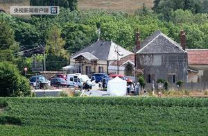 法国一列火车与轿车相撞致4人身亡 3名死者为儿童