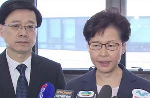 """林郑月娥回应""""数次辞职遭拒"""":有承担、有热诚继续担任特首,仍会致力为香港人服务"""