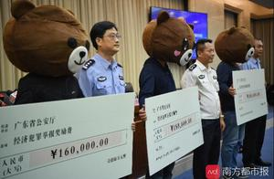 广东警方侦破逾四千起经济犯罪案!团贷网等案主要嫌疑人全部到案