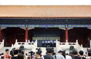 良渚入遗后首次大展亮相故宫博物院
