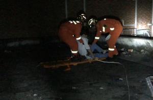 广州一男子失恋喝酒不慎坠落4层楼顶,消防40分钟救出