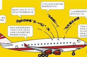 八成网友不认可国航做法 九成认为应赔偿受影响乘客