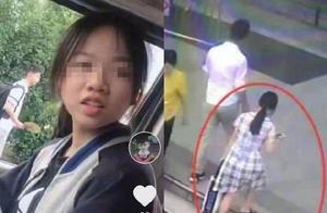 杭州14岁失联女孩已找到!家人赶赴武汉,此前与父争吵架后出走