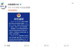 抓住了!济南高楼坠刀嫌疑人被刑拘 9图看懂高空坠物危害(转发+收藏)