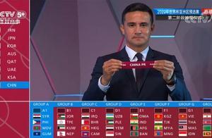 """重磅!世预赛40强赛抽签揭晓,国足要""""躺进""""十二强?"""