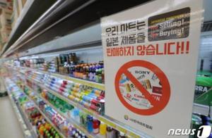 """乐天中枪!韩国人""""抵制日货""""乐天市值蒸发1万亿韩元"""