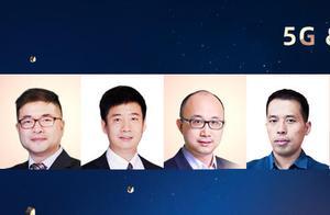 """京东物联周炯:京东IoT场景布局的""""三段斩""""  CCF-GAIR 2019"""