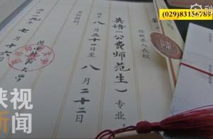 连续13年,陕师大手写通知书,这是给本科新生的入学第一课