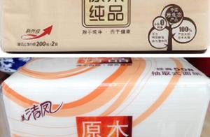 清风纸巾诉清凤侵害商标权不正当竞争获赔百万!后者四次侵权受罚
