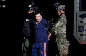 墨西哥毒枭古兹曼被判终身监禁 曾侵吞近140亿美元