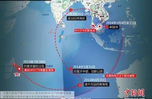 又有新线索:MH370起飞前曾装载89公斤不明物品