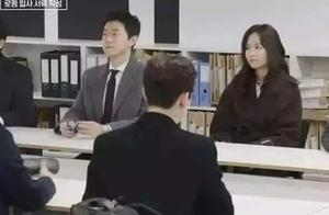 韩国立法禁止职场欺凌,下班后指示工作、聚餐劝酒都是违法......网友:不敢转发