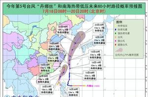 5号台风丹娜丝最新消息:浙江近海北上朝鲜半岛 5号台风丹娜丝运行轨迹图曝光